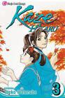 Kaze Hikaru, Volume 3 by Taeko Watanabe (Paperback / softback, 2006)