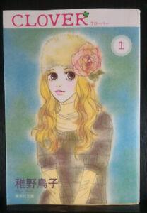 Clover-Volume-1-Japan-Import