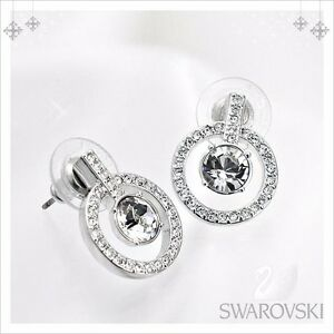 Details About New Auth Swarovski Lavender Pierced Earrings 1039066