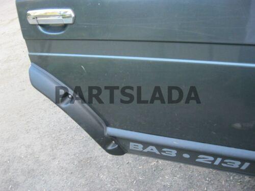 LADA NIVA 4X4 2131 Fender Flares Wheel Arches  Lapter