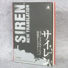 SIREN New Translation Official Game Guide Japan PS3 Book EB622*
