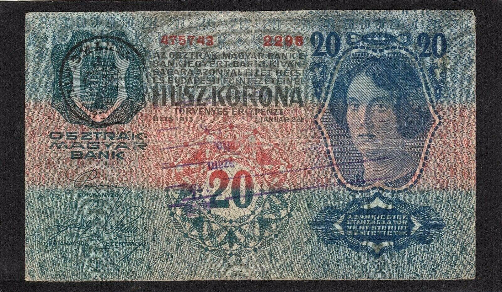 Romania 20 Kronen P-R15 1919 Romania hand stamp on Austria·#13 VG+