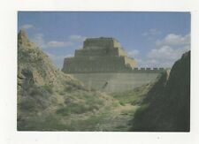 Beacon Tower In Yulin Town China Postcard 369a ^