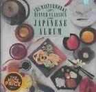 Dinner Classics The Japanese Album CD