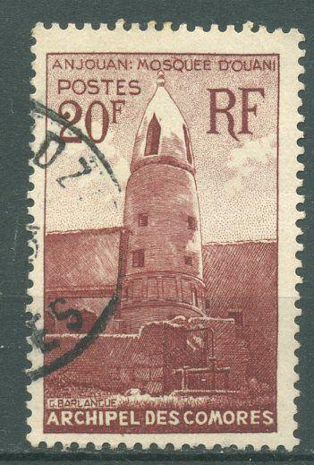 timbre oblitéré Comores YT 11