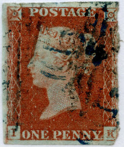 PENNY RED IMPERF Plate 59 IK USED with BLUE CANCEL...cv £250