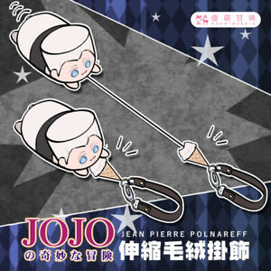 Anime-JoJo-039-s-Bizarre-Adventure-Cosplay-Plush-Doll-Telescopic-Keychain-Pendant