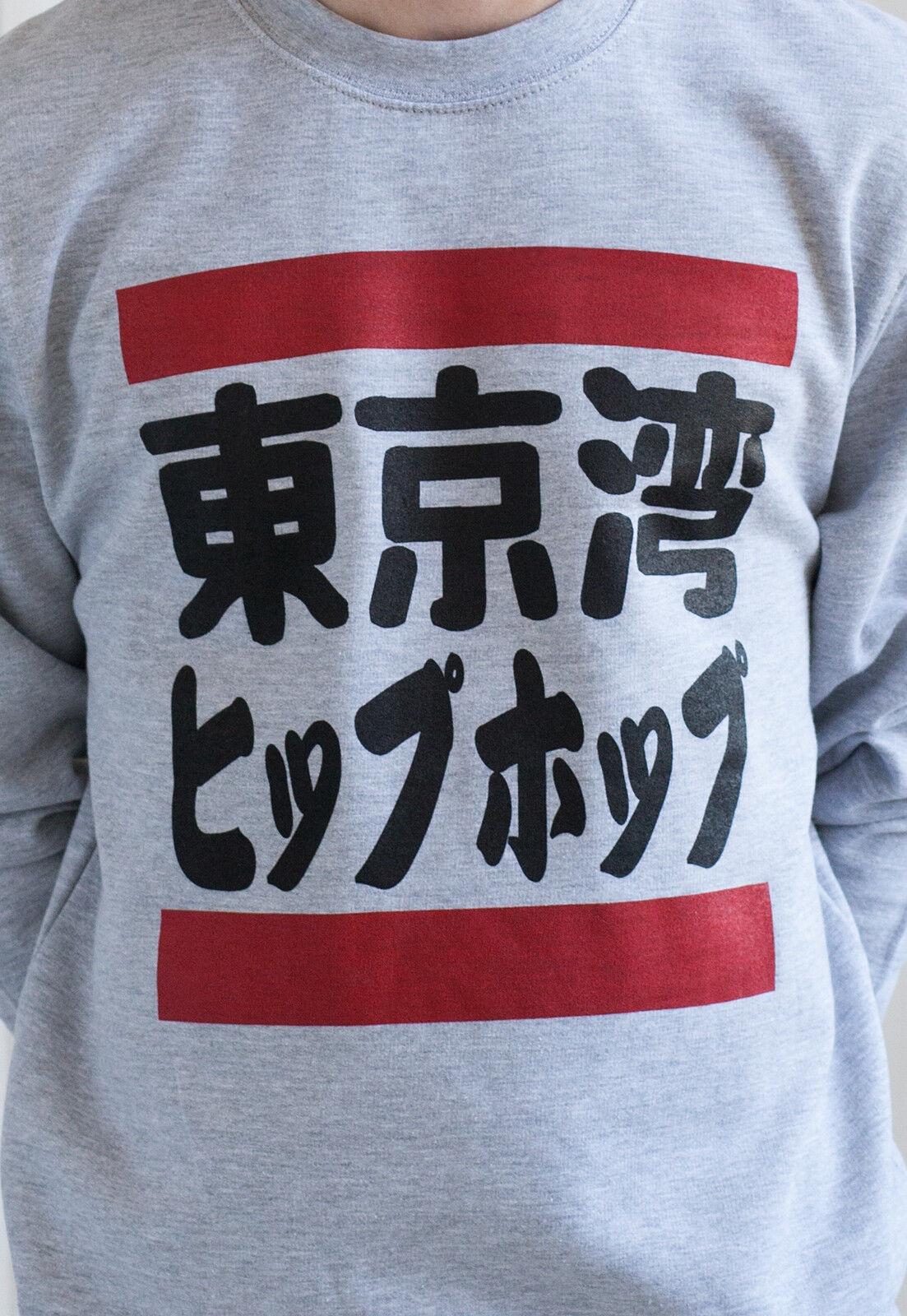 cb30f2967a86 Japanese Sweatshirt Tokyo Bay Hip Hop Run DMC Retro Logo Japan Jumper Kanji  Mens