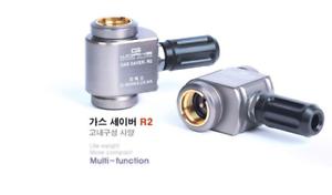 r1 next G-works Gas Saver R2 Upgrade Cartridge Exchanger Anodize Duralumin 1ea