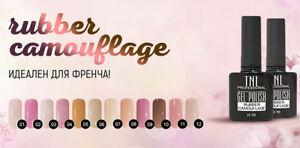 Original-TNL-Professional-TNL-Rubber-camouflage-Soak-Off-UV-LED-Gel-Polish