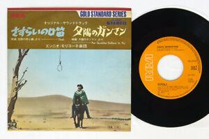 OST(ENNIO MORRICONE) TITOLI RCA SS-2008 Japan FLIPBACK COVER VINYL 7