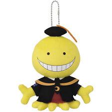 Banpresto Assassination Classroom 6'' Plush Keychain BP36190~ Korosensei Yellow