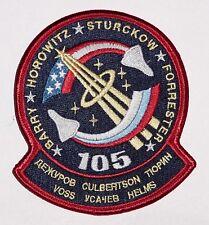 Aufnäher Patch Raumfahrt NASA STS-105 Space Shuttle Discovery...........A3110