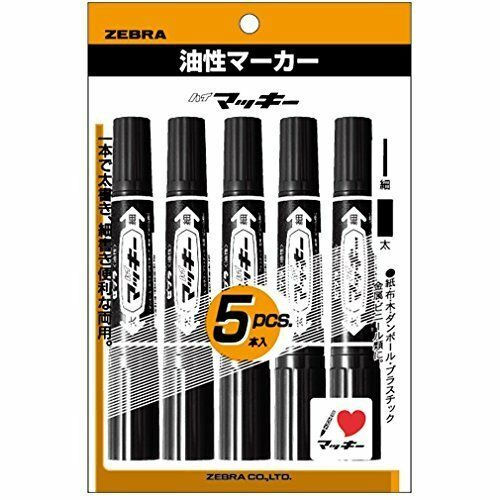 5 pieces P-MO-150-MC-BK5 black zebra high McKee