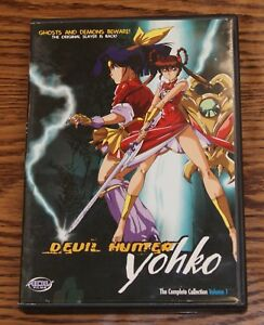 Devil-Hunter-Yohko-Collection-1-DVD-2002-2-Disc-Set-RARE-Original-ADV-Films