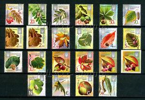 2012-2016-Ukraine-8th-definitif-034-Feuilles-et-fruits-034-tous-types-de-timbres