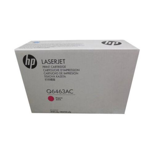 Genuine Sealed HP Q6463a Magenta He Toner HP Laserjet 4730