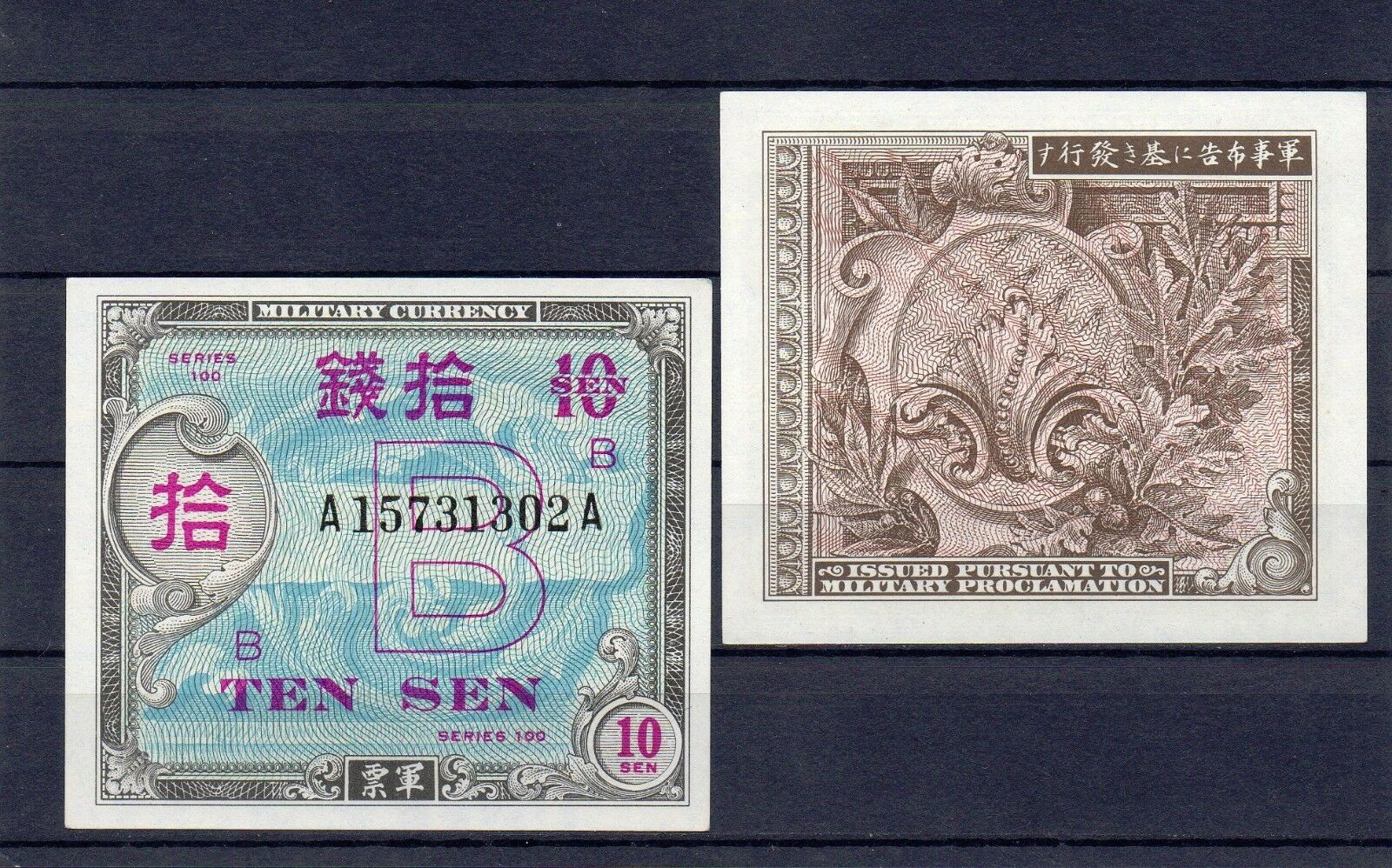 WWII 1945 P-63 UNC Allied Military Currency AMC MPC Japan 10 sen,