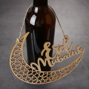 le-bois-de-decoration-eid-mubarak-ramadan-decoration-decoupes-au-laser-en-bois
