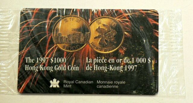 1998 Royal Canadian Mint Calling Card Sealed #3512