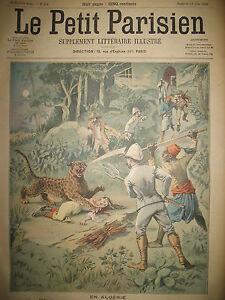 ALGERIE-FILLETTE-ET-PANTHERE-MARIAGE-ROI-ESPAGNE-JOURNAL-LE-PETIT-PARISIEN-1906