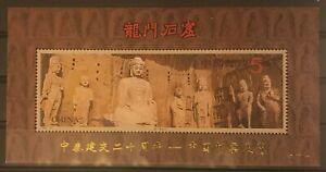 """Volksrepublik China Block 63 I """"Tempel- Überdruck""""  PJZ-1 - perfekt - **/MNH"""