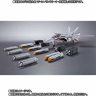 DX Superalloy VF-1 corresponding missile set Macross