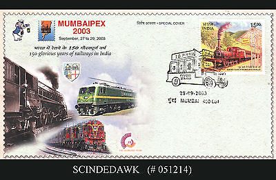 INDIA - 2003 SPECIAL COVER MUMBAIPEX - 150 GLORIOUS YEARS OF RAILWAY - 1V FDC