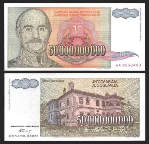 Dinara P-193 YUGOSLAVIA 50 Billion 1993 World Currency 50000000000