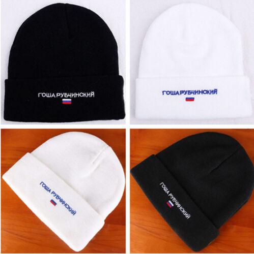 Herren Damen GOSHA Rubchinskiy Cap Hat Hip-hop Snapback Adjustable Hüte Hut Hat