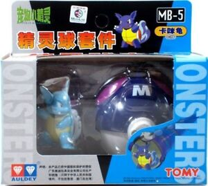 Auldey Tomy Pokemon MB-116 Squirtle w// Masterball Figure