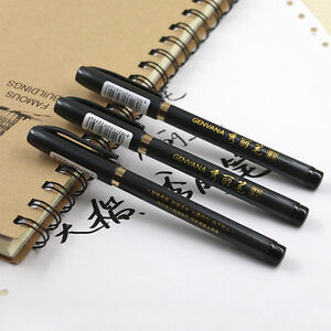 Chinese japanese calligraphy brush pen set calligraphy Chinese calligraphy pens