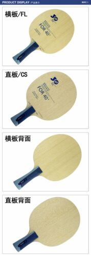 YINHE V14 PRO 30 years Anniversary arylate carbon table tenis blade