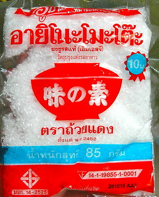 MONOSODIUM GLUTAMATE - MSG - COOKING FLAVOUR 85g REFIL PACK - FREE INT POSTAGE