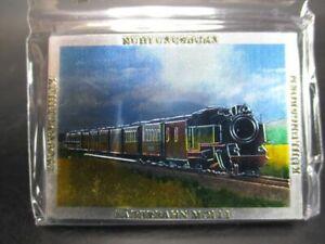 Kuehlungsborn-Premium-Souvenir-Magnet-Deutschland-Germany-Laser-Optik