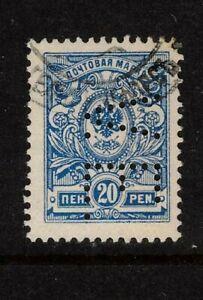 Finland-1911-Perfin-V-E-Viktor-Ek-Carrier-Used-RARE-Very-Fine