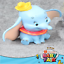 thumbnail 4 - Dumbo-Movie-1-PCS-Action-Figure-Collection-Kids-Toy-Cake-Topper-Decor-Xmas-Gift