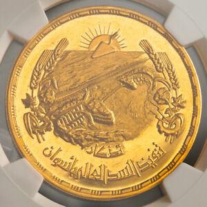 "1960, Egypt (UAR). Large Gold 5 Pounds ""Aswan Dam"" Coin. (42.5gm!) NGC MS-62!"