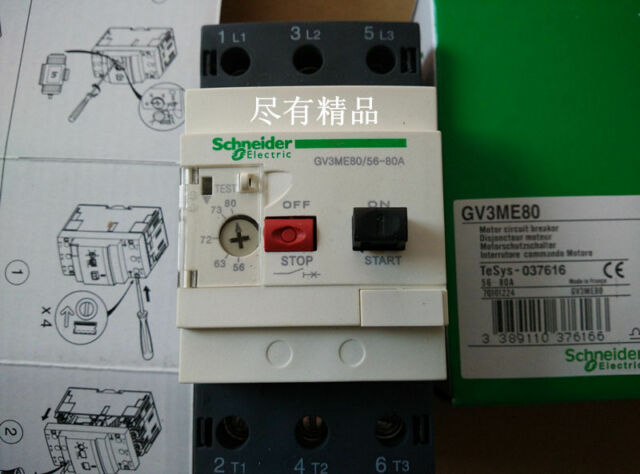 New In box GV3-ME63 Schneider Telemecanique Circuit Breaker 40-63A GV3ME63