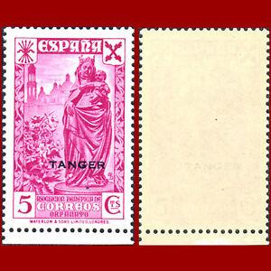 Espana-Tanger-1938-Sueltos-Beneficencia-Virgen-Edifil-6-MNH