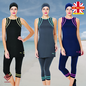 AlHamra-AL0140-Capri-Modest-Burkini-Swimwear-Swimsuit-Muslim-Islamic-Costumes-UK