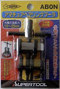 SUPERTOOL-AMATURE-BEARING-PULLER-bearing-SIZE-10-25mm-AB0N