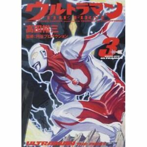 Ultraman-THE-FIRST-3-Paperback-Comics-2008