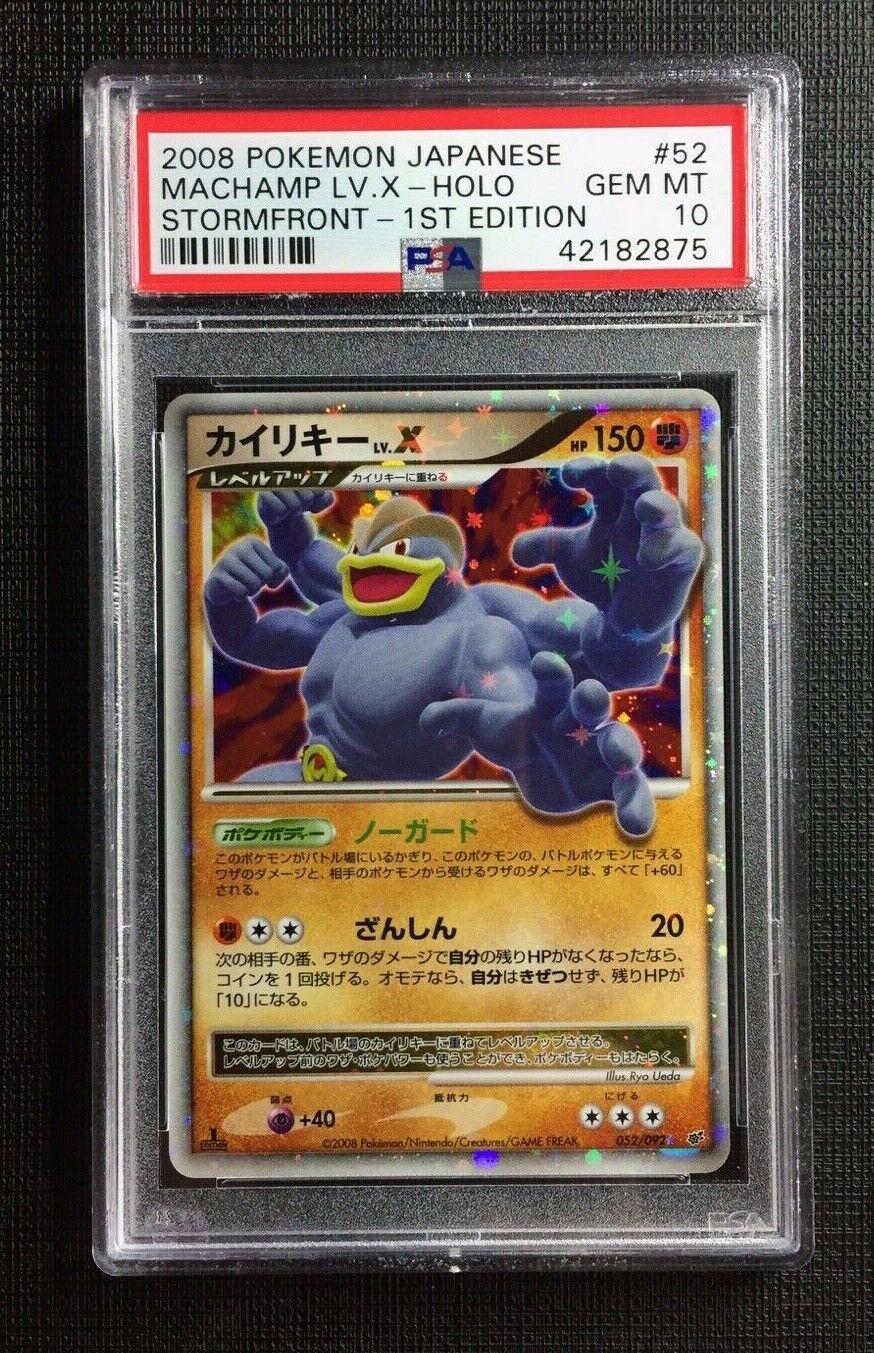 Pokemon PSA 10 Machamp Lv  Lv  Lv  X 1st Ed  Holo Stormfront