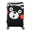 19-32-Inch-Travel-Luggage-Cover-Elastic-Suitcase-Protector-3D-Anti-Scratch-Case thumbnail 13