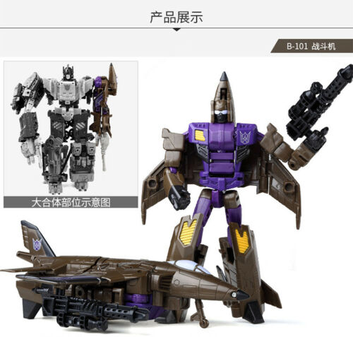 Defensor Hot Spot Robots Autobots Transformers Bruticus Superion Action Figure