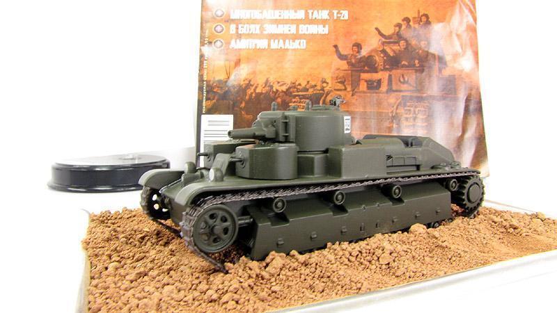 FABBRI 1:72 SOVIET TANK T-28 T-28 T-28 № 15