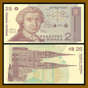 P19 UNC Croatia 25 dinara 1991 Ruder Boskovic