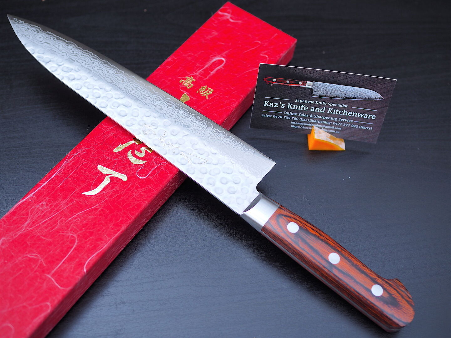 Sakai Jikko Japanese VG10 Steel Damascus Chef's Knife (240mm)
