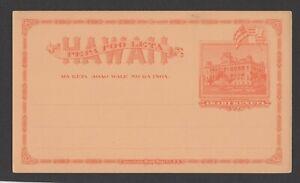 MOTON114-UX8-Postal-Card-Hawaii-United-States-mint